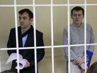 ГРУшник Александров говорил, что он военный РФ /свидетель/