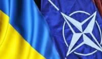 НАТО поможет Украине провести оборонную реформу