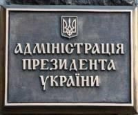Подключив Крым к электроэнергии, Администрация Президента, кажется, получила новый пикет под своими стенами