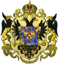 Соединенные Штаты Великой Австрии