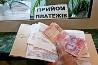 Откуда в платежках киевлян начал появляться несуществующий долг?