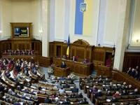 Рада упростила доступ граждан к информации о формировании тарифов на услуги ЖКХ
