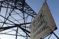 В Симферополе из-за странного запаха от генератора эвакуировали жителей многоэтажки