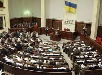 Парламент принял закон о госслужбе