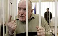 Суд перенес рассмотрение апелляции по делу Пукача