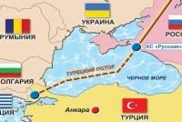США и Турция ударят в газовый пах России