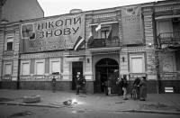 Опыт нейтрализации кремлевской агентуры (2014—2015 гг.), или Энциклопедия украинской контрпропаганды