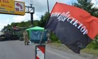 «Правый сектор» уходит с блокпостов на админгранице с аннексированным Крымом