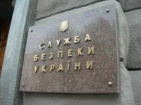 В Одесской области задержали «КамАЗ» с 20 тоннами контрабандного спирта