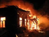 В России в результате пожара в психоневрологическом интернате заживо сгорели 23 человека
