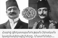 Турецкие масоны: от Тюрана до Грааля