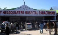 В Пакистане на рынке прогремел взрыв. 20 человек погибло и 55 ранено