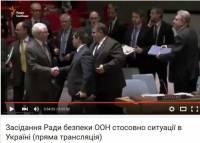 Война не считается? После заседания СБ ООН Климкин пожал руку Чуркину