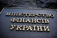 Дефицит Пенсионного фонда в 2016 году составит 108 млрд грн /Минфин/