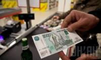 В США допускают обвал российской валюты до 168 рублей за доллар