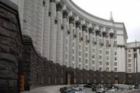 Кабмин поручил Фонду госимущества подготовить стратегию формирования госхолдингов