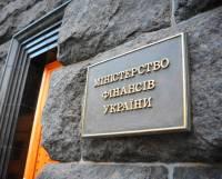 Минфин ухудшил прогноз падения экономики Украины по итогам 2015 года
