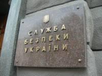 СБУ заблокировала канал поставки оружия и боеприпасов из зоны АТО