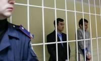 Суд над Александровым и Ерофеевым продолжится 23 декабря