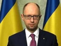 Яценюк пообещал, что Украина прекратит всякую торговлю с Крымом уже через месяц