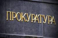 Прокуратура установила более 2 тыс. фактов преступлений против украинцев со стороны РФ