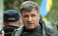 Аваков возмутился обвинениям от Порошенко