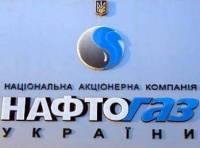 «Нафтогаз» хочет любыми способами вернуть контроль над активами в Крыму