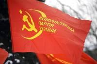 Суд запретил деятельность Коммунистической партии Украины