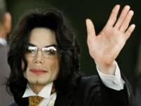 Альбом Майкла Джексона установил рекорд продаж в истории США