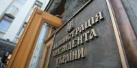 У Порошенко анонсировали кадровые изменения в правительстве к Новому году