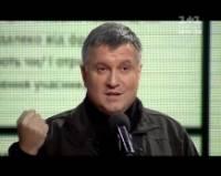 Я подал в суд на Саакашвили /Аваков/