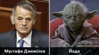 Сеть разорвали фото украинских политиков в образах героев «Звездных войн»