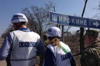 Агрессия боевиков на Донбассе нарастает /ОБСЕ/