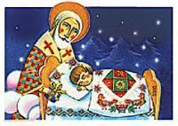 Сегодня православные и греко-католики отмечают День святого Николая