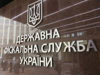 В ГФС поленились посчитать, сколько налогов уплатил Порошенко за 10 лет