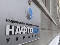 «Нафтогаз» выступает против абонплаты за пользование газовыми распределительными сетями