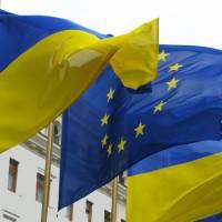 В январе Украина и ЕС обсудят, как компенсировать российские санкции