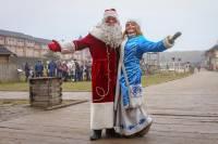 В последние выходные декабря отправляйтесь за новогодними приключениями в «Парк Киевская Русь»
