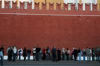 Маг оставил пацифистскую надпись на стенах Кремля