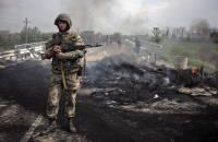Красный Крест помог установить судьбу 63 человек, пропавших без вести на Донбассе