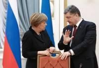 Судьбу Минских соглашений будут решать лидеры «нормандской четверки»