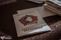 Донецким школьникам нацепили значки с главарем ДНР и обозвали «захаровцами»