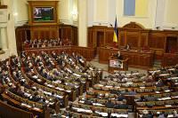 Рада назначила внеочередные выборы городского головы Кривого Рога на 27 марта