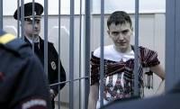 Экспертиза подтвердила, что Савченко взяли в плен еще до артобстрела