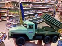 В оккупированном Луганске детям продают весьма специфические игрушки