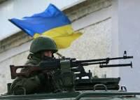 За сутки потерь среди украинских военных в зоне АТО нет. Ранены двое