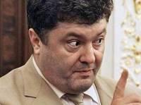 Порошенко: Евреи создавали Украину