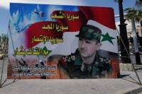 Журналисты пронюхали о неудачной попытке США организовать военный переворот в Сирии