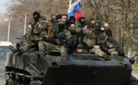 Боевики захватили уже три «серых» поселка. Аваков требует созвать СНБО