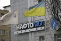 АМКУ установил монопольное положение «Газпрома» на рынке и нарушение условий контракта с «Нафтогазом»